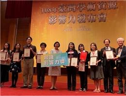 NCL Hosts Taiwan's Academic Impact Awards