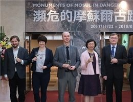 "Technology and Archeology: Special Exhibition ""Monuments of Mosul in Danger"" Opens"