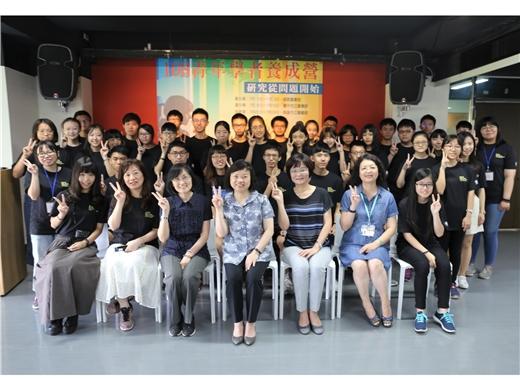 研究從問題開始-108青年學者養成營臺中場開跑
