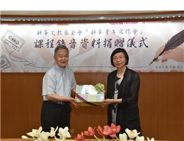 Audio Materials of Cardinal Tien Young Writers Club Courses Donated to the NCL