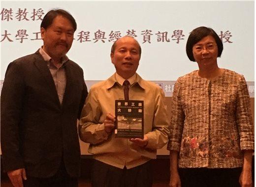 世界工廠大移轉:臺灣製造創新的機遇與挑戰