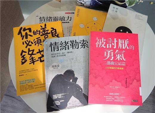 臺灣新書出版走出谷底,電子書市場前景看好!國圖公布106年臺灣圖書出版趨勢報告