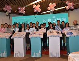 Press Conference for Trial Implementation of Public Lending Right In 2020