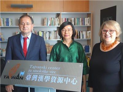 國圖於斯洛維尼亞新設「臺灣漢學資源中心」並進行古籍合作