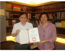 劉兆玄先生贈送本館長篇小說《雁城諜影》全文手稿