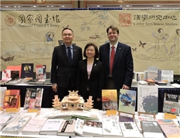 NCL Exhibits Books from Taiwan at the 2019 Association for Asian Studies Annual Conference