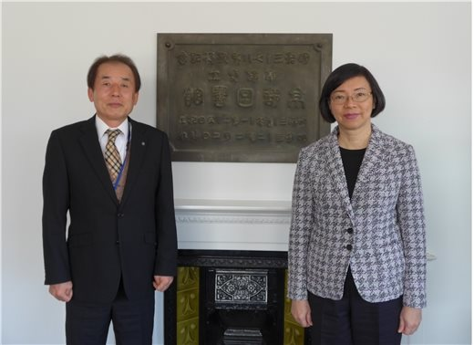 國圖曾館長參訪京都府立圖書館