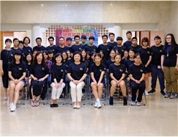 2017 Young Scholars' Cultivation Workshop