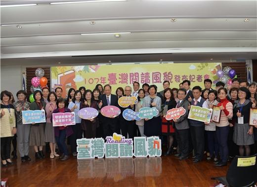 107年臺灣閱讀風貌,全民閱讀力持續成長