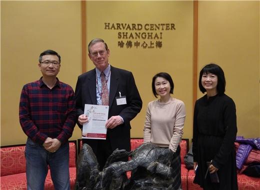 參加「漢學數位基礎建設研討會」活動報導