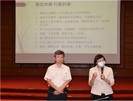 """NCL Hosts """"Local Memories in Digital Archives: Tamsui Wiki as a Case Study"""" Lecture"""