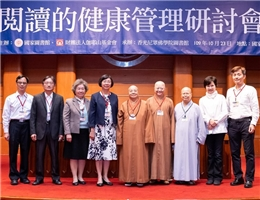 Opening up a new Vision of Life: Seminar on Reading Health Management