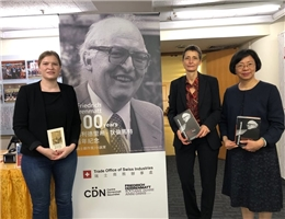 Four Events held for 2021 German Stories Book Exhibition