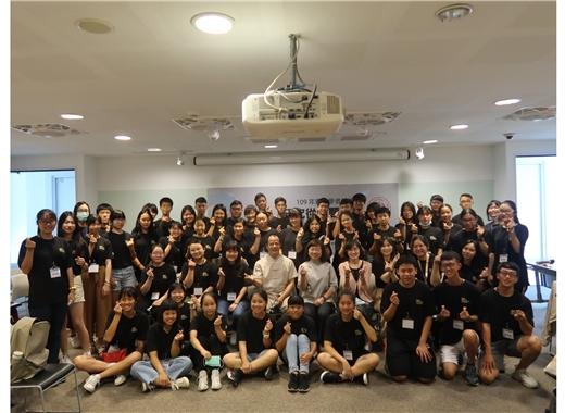 109年青年學者養成營第三梯次高雄場壓軸登場