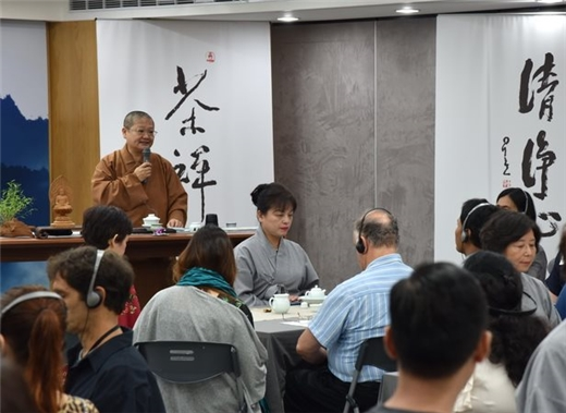 茶與樂的對話──外籍學人中秋茶會