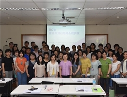 National Central Library Holds 2018 Basic Training in Library Information Organization Workshop