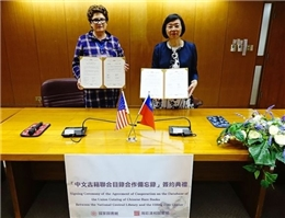 The National Central Library and Elling Eide Center Sign Collaborative Agreement on the Union Catalog of Rare Chinese Books