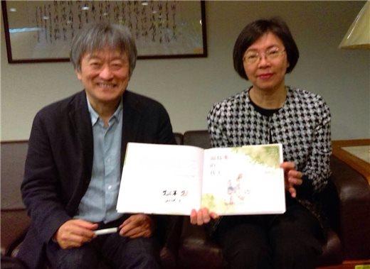 松本猛先生與繪本愛好者分享世界繪本藝術史