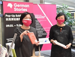 2021 German Stories Book Exhibition Opening Ceremony Held in the National Central Library