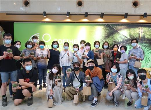 歌德學院全球巡迴展【重新思考──向大自然學習】系列活動一:「瓶中花園」工作坊