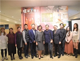 """Exploring Taiwan's 100 Years of Education: NCL Hosts """"Remembering Going to School Interactive Exhibition"""" Results Presentation"""
