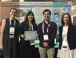 NCL Attends the 2018 ALA Annual Conference & Exhibition with Its CCS-eNews Value-Added Service Poster Design