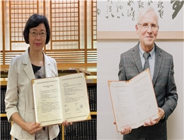 NCL Promotes International Scholarly Exchange, Adds One More Taiwan Resource Center for Chinese Studies