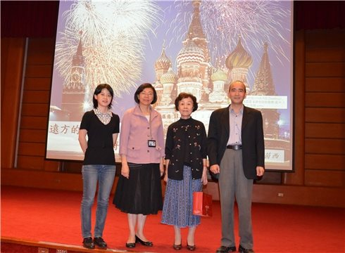 詩和歌的文學盛宴-歐茵西教授引領賞析俄文詩與音樂