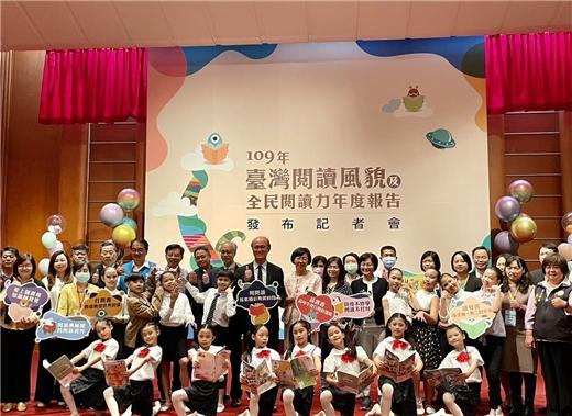 109年臺灣閱讀風貌-全民防疫不停學.民眾持續展現閱讀熱力