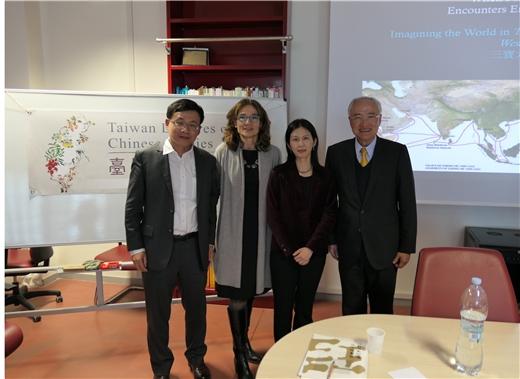「臺灣漢學講座」邀請劉瓊云教授於羅馬大學演講