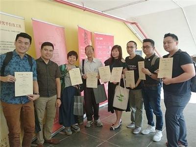 與馬來西亞馬來亞大學合作舉辦「數位人文:跨域共入紅樓夢」展覽
