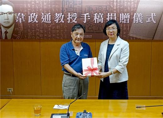 文化異端—韋政通教授手稿入藏國家圖書館