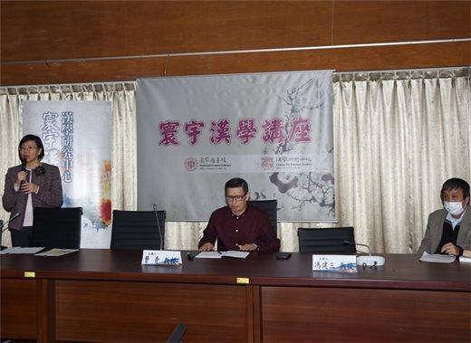 寰宇漢學講座邀請曹青(Qing Cao)教授、金山森(Jonathan Chappell)博士演講