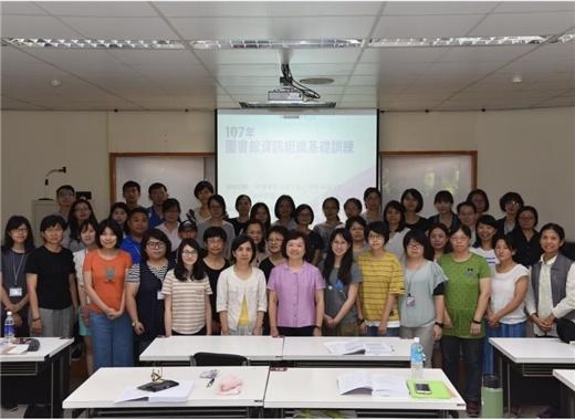 國家圖書館與中華民國圖書館學會合作辦理107年「圖書館資訊組織基礎訓練研習班」正式啟業