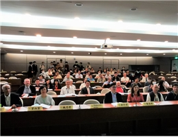 National Central Library, Monumenta Serica Sinological Research Center of Fu Jen Catholic University and other institutions arrange international series of sinological activities, inter-disciplinary cultural research dissemination and exchanges