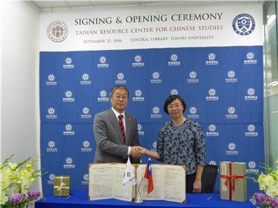 The Establishment of the TRCCS in Korea