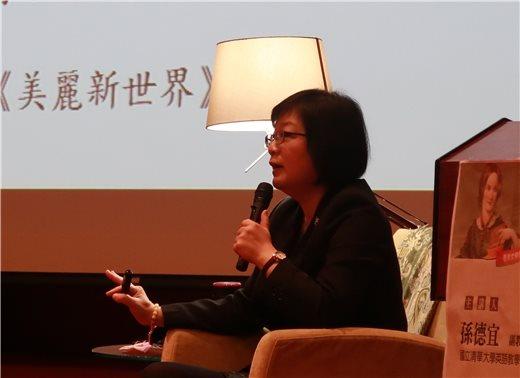 冬季閱讀講座:孫德宜教授主講「文學與電影中的Big Brother:反烏托邦的經典與當代演繹」