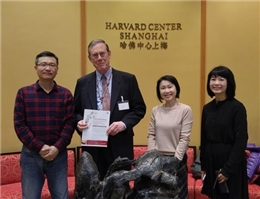 """The NCL Attends the """"International Conference on the Cyberinfrastructure for Historical China Studies"""""""