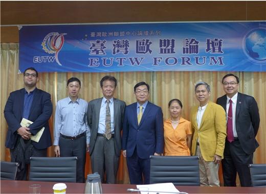 「2018年第3次臺灣歐盟論壇」在國圖舉辦,探討英國脫歐談判之現況與挑戰