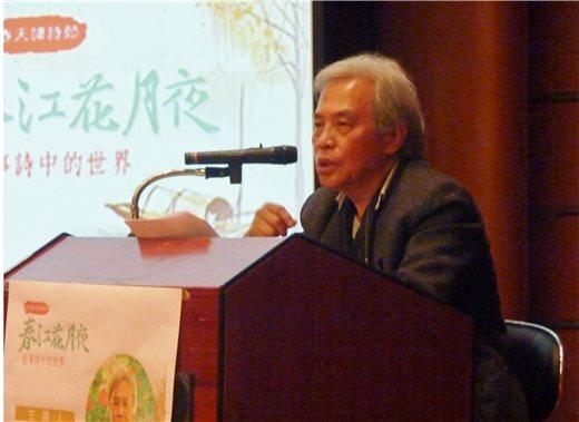 唐朝詩人新聞評論家──顏崑陽教授主講元稹、白居易「長慶體」的敘事詩