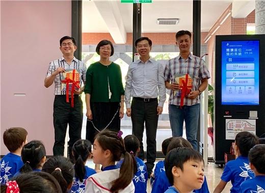 國圖與臺東縣政府及波蘭臺北辦事處合作,波蘭兒童人權特展移至臺東展出