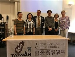 "Taiwan Lectures on Chinese Studies"" hosted at SOAS"