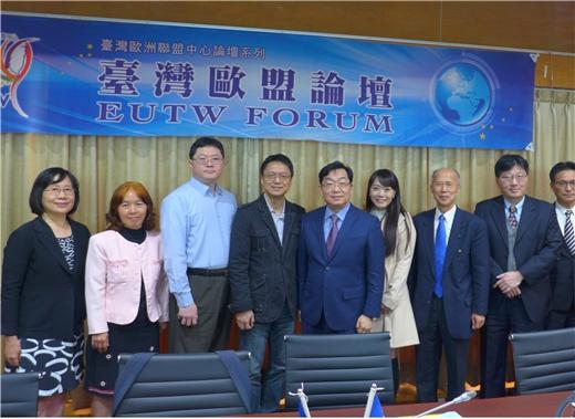 第6次臺灣歐盟論壇於11月30日在國圖舉辦
