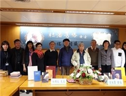 Ceremony Held to Mark the Donation of Fangge Dupan's Manuscripts