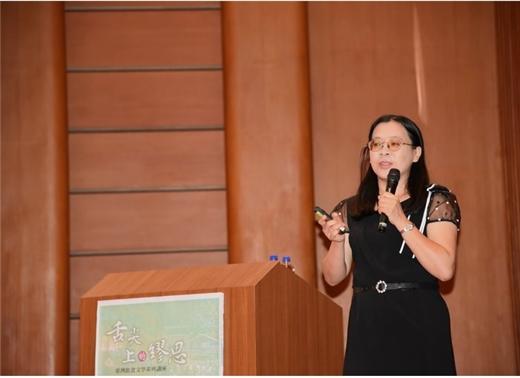 夏季閱讀講座──羅秀美教授主講「在自己的廚房料理文學盛宴:當代臺灣女性飲食散文」
