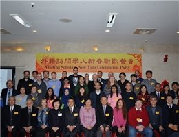 2017 Center for Chinese Studies Visiting Scholars New Year Celebration Party