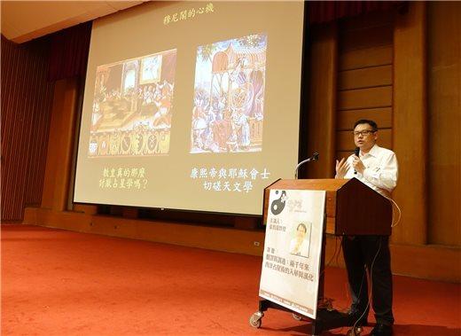 秋季講座首場「翻譯與調適──張哲嘉教授導讀西洋占星術的入華與漢化」