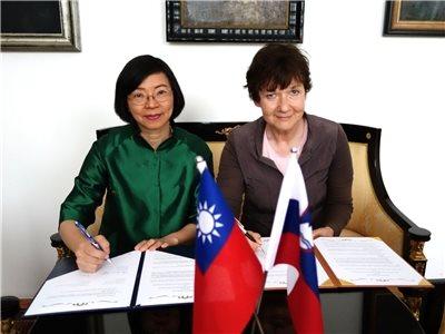 本館與斯洛維尼亞國家圖書館簽署合作協議,開展東南歐合作交流