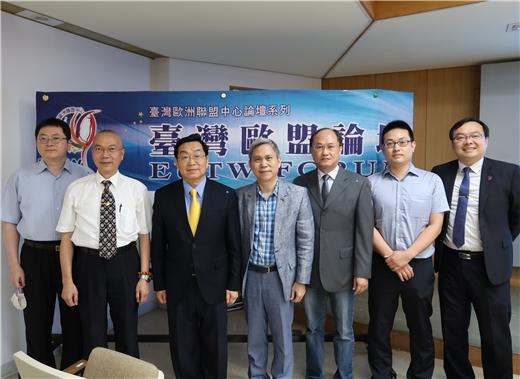 2020年第1次臺灣歐盟論壇在國圖舉辦(6月19日)