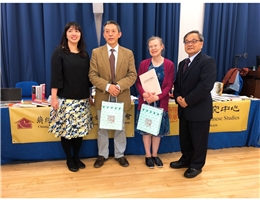 National Central Library Attends the 22nd European Association for Chinese Studies Conference